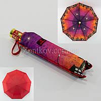 """Складной зонтик """"Bellissimo"""" красный с двойной тканью и абстрактным рисунком изнутри"""