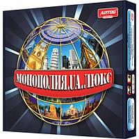 Настольная игра Artos games Монополия-Люкс 20260 КОД: 11995
