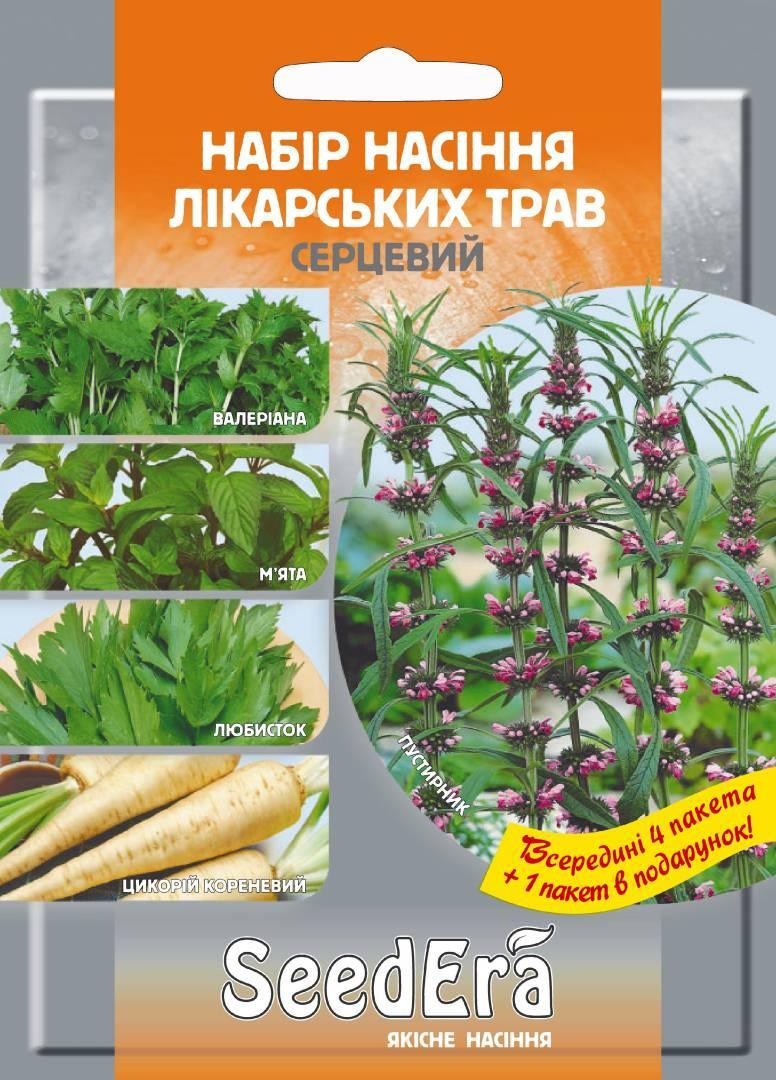 """Насіння набір Лікарські трави """"Серцевий"""" SeedEra"""
