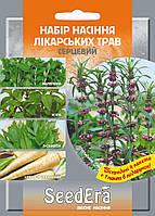"""Семена набор Лекарственные травы """"Сердечный"""" SeedEra"""