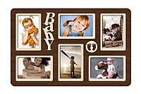 "Фоторамка коллаж Декор Карпаты ""Baby"" 51х33 см Венге (H6-030A) КОД: H6-030A"