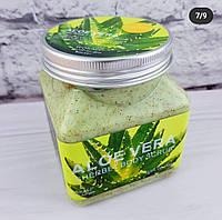 Пилинг для тела  Wokali Aloe Vera Sherbet Body 350 ml