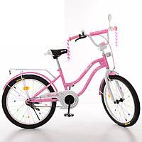 Детский велосипед колеса 20 дюймов XD2091 Star розовый