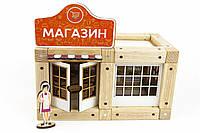 Деревянный конструктор Zeus Супермаркет 38 деталей (МКС) КОД: МКС