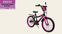 Детский двухколесный велосипед колеса 20 дюймов 192024 Like2bike Dark Rider Чёрно-Розовый