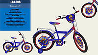 Детский двухколесный велосипед колеса 18 дюймов 181808 Синий