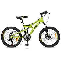 Детский велосипед колеса 20 дюймов PROFI G20DAMPER S20.4 Салатовый