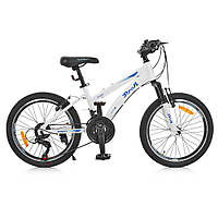 Детский велосипед колеса 20 дюймов PROFI G20VEGA A20.1 Белый