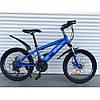 """Детский велосипед ТopRider 20 дюймов """"509"""", синий"""