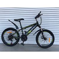 """Детский велосипед ТopRider 20 дюймов """"509"""", черно-салатовый"""