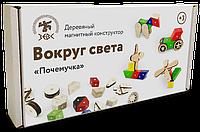 Деревянный конструктор Зевс Почемучка на магнитах 15 деталей (ДКМЗП15) КОД: ДКМЗП15