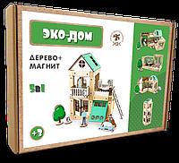 Деревянный 3D конструктор Зевс Эко-дом на магнитах 80 деталей КОД: КМЗ80