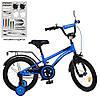 Велосипед детский двухколесный PROFI Y18212 Zipper 18 дюймов сине-черный