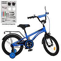 Велосипед детский двухколесный PROFI Y18212 Zipper 18 дюймов сине-черный, фото 1