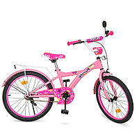 Велосипед детский двухколесный PROFI T2061 Original girl 20 дюймов розовый, фото 1