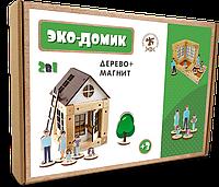 Деревянный конструктор Зевс Эко-домик на магнитах 38 деталей (ДМ38) КОД: ДМ38