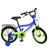 Велосипед детский двухколесный PROFI Y16103 Top Grade 16 дюймов синий