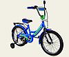 Детский двухколесный велосипед колеса 16 дюймов 191615 Like2bike RALLY синий