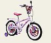 Детский двухколесный велосипед колеса 18 дюймов 191806 Дисней Минни Маус фиолетовый