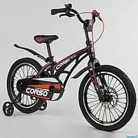 Двухколесный детский велосипед 18 дюймов CORSO MG-18 W 338 черный магниевая рама, фото 1