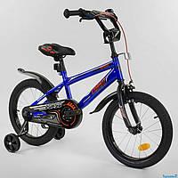 Двухколесный детский велосипед 16 дюймов CORSO EX-16 N 2457 синий