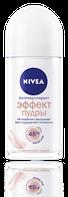 Дезодорант-антиперспирант Nivea Эффект пудры шариковый 50мл
