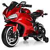 Детский мотоцикл Ducati с кожаным сиденьем M 4104ELS-3 красный автопокраска