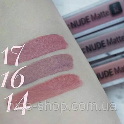 Матовая жидкая помада Nude Matte Complimenti №17, фото 2