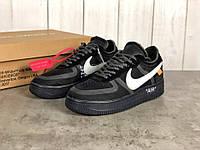 Кроссовки мужские в стиле Nike Air Force, резина, текстиль код Z-1623. Черные