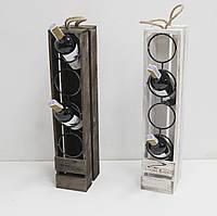 Подставка для вина на 4 бутылки вертикальная, фото 1