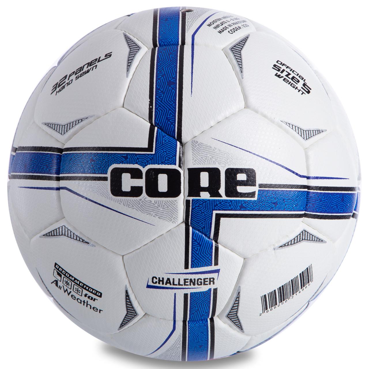 Мяч футбольный №5 PU ламин. CORE CHALLENGER