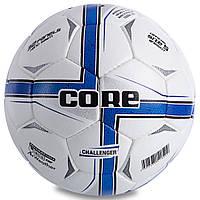 Мяч футбольный №5 PU ламин. CORE CHALLENGER, фото 1