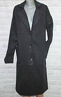 """Пальто женское кашемировое на пуговицах размер 46-48 """"SALE"""" купить недорого от прямого поставщика"""