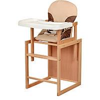 Детский стульчик-трансформер для кормления Bambi CH-L5 Светлый бук Бежевый