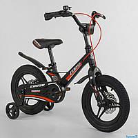 Двухколесный детский велосипед 14 дюймов CORSO MG-28750 черный магниевая рама, фото 1