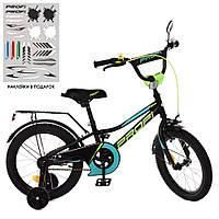 Велосипед детский двухколесный PROFI Y18224 Prime 18 дюймов черный