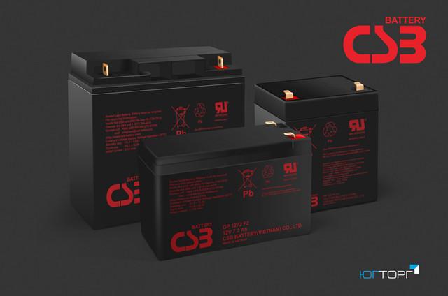 Аккумуляторы (АКБ) CSB