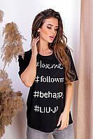 Стильная женская футболка черный