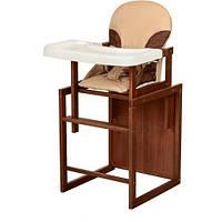 Детский стульчик-трансформер для кормления Bambi CH-D5 Темный бук Бежевый