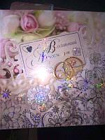 Свадебный альбом для пожеланий 275Х275мм Мандарин