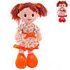 Мягкая игрушка Лялька №5 45 см, 22075-4