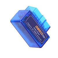 OBD2 автосканер Bluetooth ELM327 Синий (003786) КОД: 003786
