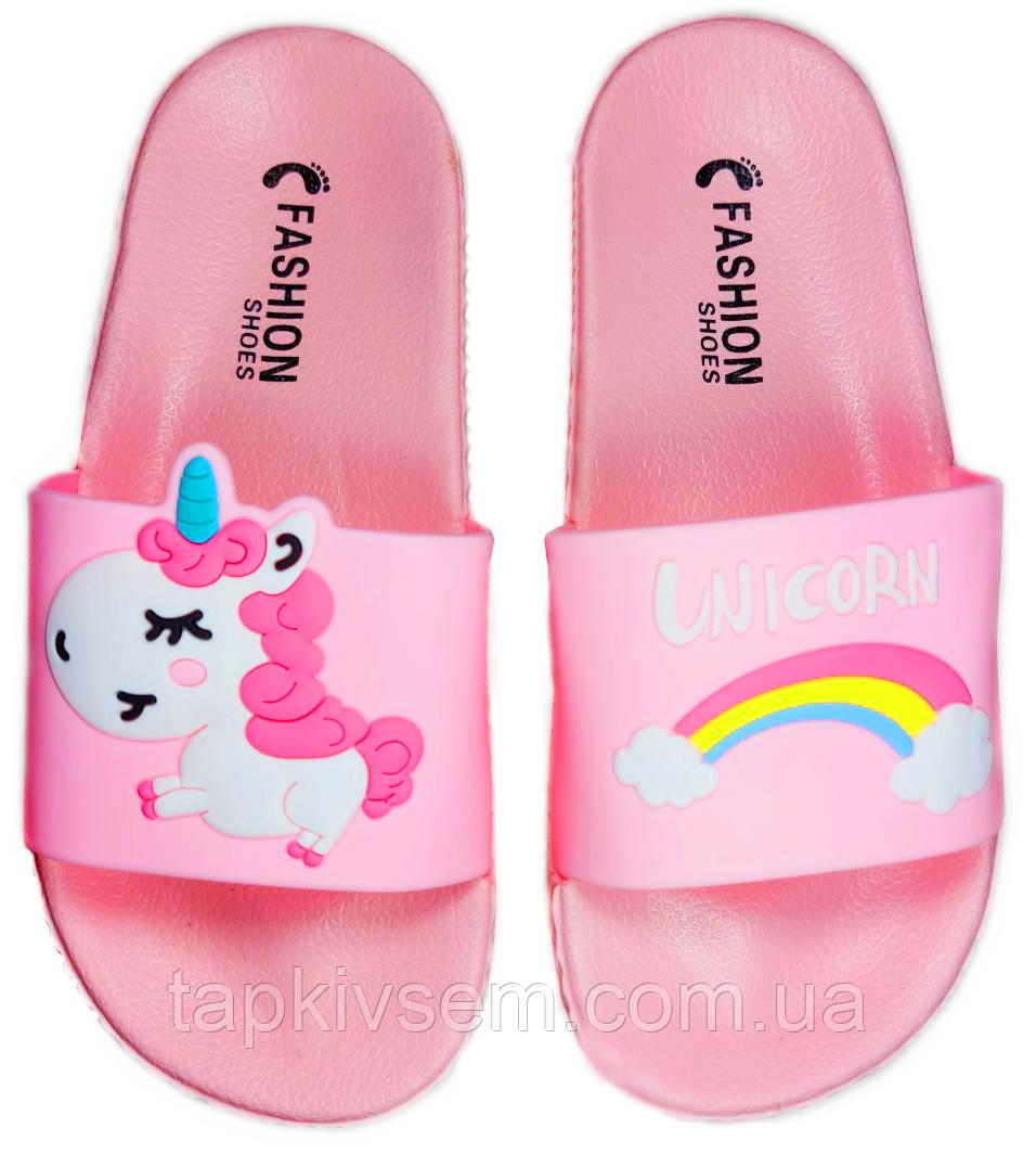 Тапочки детские пляжные UNICORN (Розовый) 34  размер