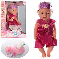 Кукла Пупс Baby Born (Беби Борн) BL018E-S