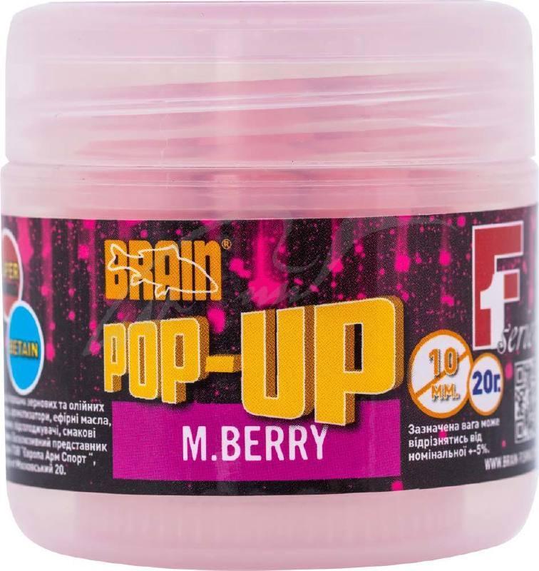 Бойли Brain Pop-Up F1 M.Berry (шелковица) 14mm 15g