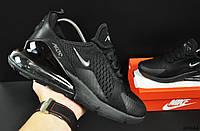Кроссовки Nike Air Max 270 мужские. Чёрные, в стиле Найк Аир Макс 270. Текстиль. код KR-20624