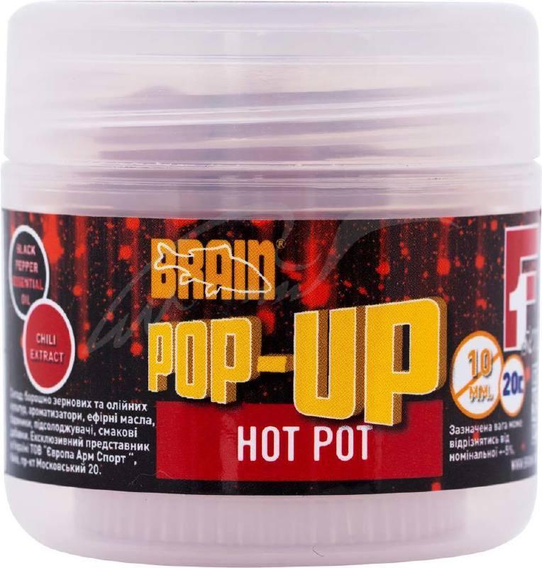 Бойли Brain Pop-Up F1 Hot pot (специи) 10mm 20g