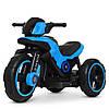 Детский мотоцикл-трицикл Police M 4228EBL-4 синий