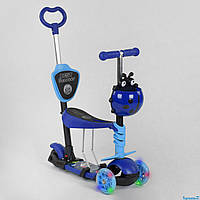 Трехколесный самокат 5в1 16659 Best Scooter сине-голубой, фото 1