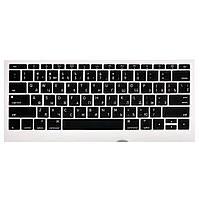 "Накладка силикон на клавиатуру для Apple MacBook 12"" (до2017 / A1534) / Pro 13"" (до2017 / A1708) US (black)"